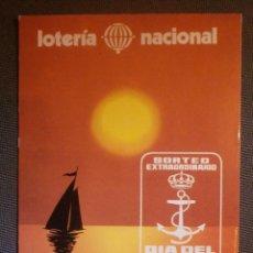 Postales: POSTAL - LOTERIA NACIONAL - SORTEO EXTRAORDINARIO DÍA DEL MAR - CARTAGENA - 1980 -. Lote 57353953