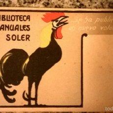 Postales: ANTIGUA POSTAL BIBLIOTECA MANUALES SOLER. Lote 57420017