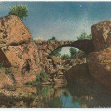 Postales: POSTAL RETORTILLO (SALAMANCA) *CALCIGENOL IRRADIADO* - PUBLICIDAD LABORATORIOS AMOR GIL 1961. Lote 57431282