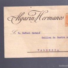Postales: TARJETA POSTAL DE PUBLICITARIA. ALGARIN HERMANOS. SEVILLA. 1923. Lote 57618220