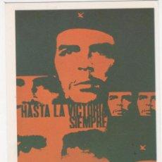 Postales: CHE GUEVARA. POSTAL CUBANA.. Lote 57688835