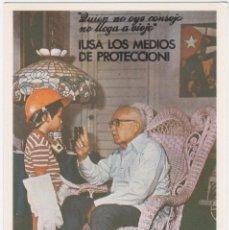 Postales: POSTAL PUBILCITARIA CUBANA.. Lote 57688874