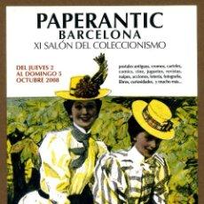 Postales: POSTAL - XI PAPERANTIC 2008 BARCELONA. Lote 155978921