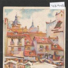 Postales: POSTAL PUBLICIDAD FARMACIA - CEREGUMIL - VER REVERSO -(43.948). Lote 57955875