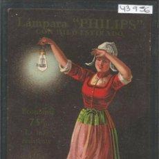 Postales: POSTAL PUBLICIDAD - LAMPARA PHILIPS - VER REVERSO -(43.956). Lote 57956123