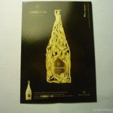 Postales: POSTAL VINO SANDARA. Lote 57976151
