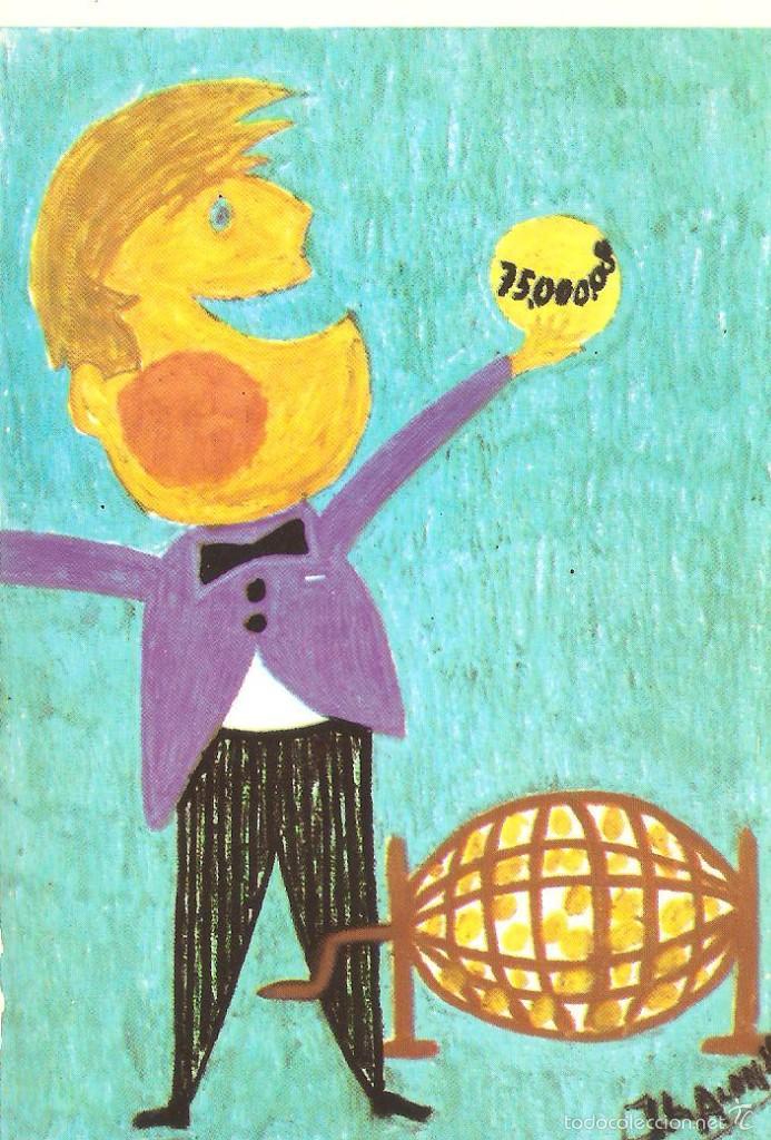 POSTAL DE LOTERIA 1971 NUM. 1 5/024 (Postales - Postales Temáticas - Publicitarias)