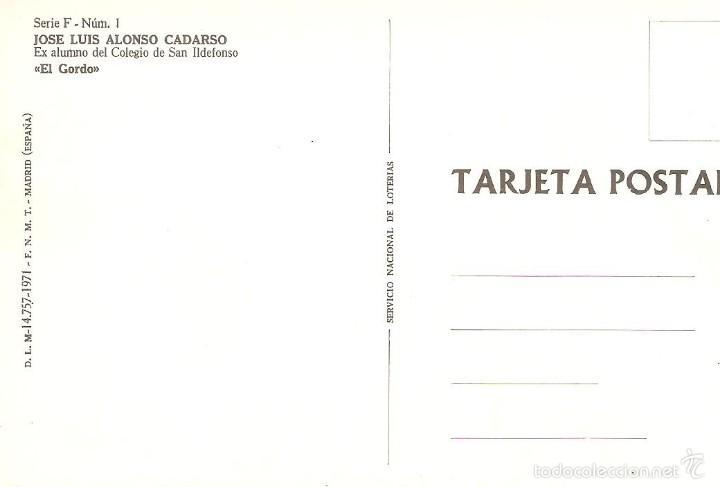 Postales: postal de loteria 1971 num. 1 5/024 - Foto 2 - 58466108