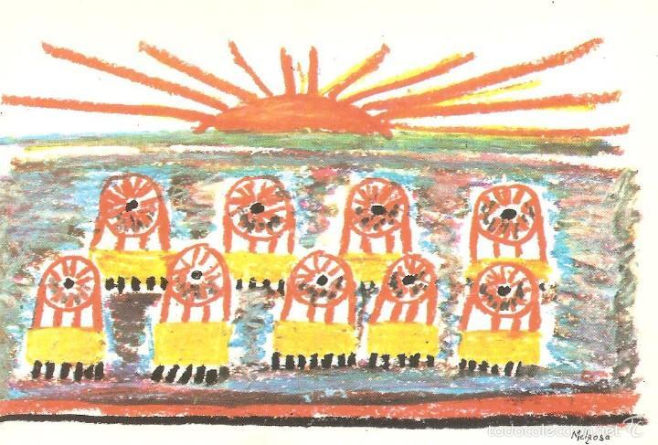 POSTAL DE LOTERIA 1971 NUM . 11 5/026 (Postales - Postales Temáticas - Publicitarias)