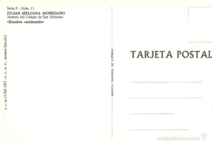 Postales: postal de loteria 1971 num . 11 5/026 - Foto 2 - 58466129