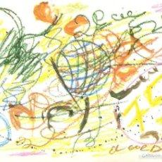 Postales: POSTAL DE LOTERIA 1971 NUM.9 5/030. Lote 58466151