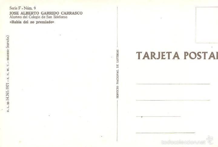 Postales: postal de loteria 1971 num.9 5/030 - Foto 2 - 58466151