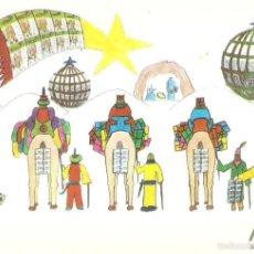 Postales: POSTAL DE LOTERIA 1971 NUM. 7 5/034. Lote 58466178