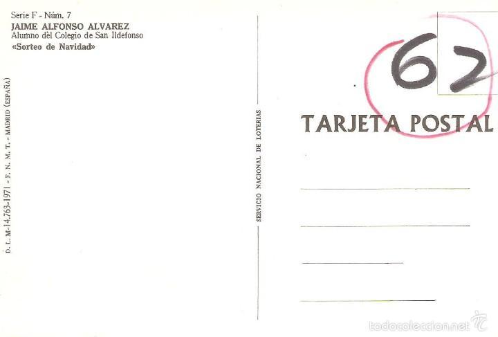 Postales: postal de loteria 1971 num. 7 5/034 - Foto 2 - 58466178