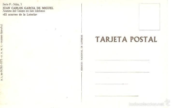 Postales: postal de loteria 1971 num. 5 5/036 - Foto 2 - 58466184