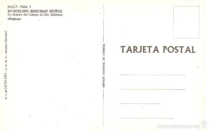 Postales: postal de loteria 1971 num. 3 5/040 - Foto 2 - 58466204