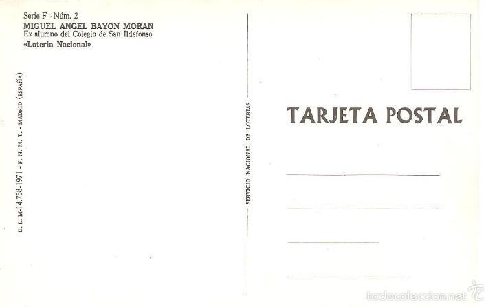 Postales: postal de loteria 1971 num.2 5/042 - Foto 2 - 58466215