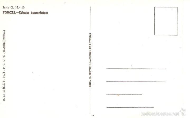 Postales: postal de loteria 1974 num. 10 5/050 - Foto 2 - 58473113