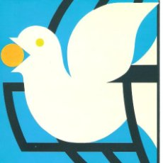Postales: POSTAL DE LOTERIA 1978 12/030. Lote 58530938