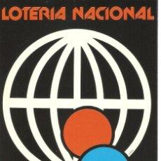 Postales: POSTAL DE LOTERIA 1978 12/034. Lote 58530987
