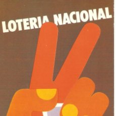 Postales: POSTAL DE LOTERIA 1978 12/036. Lote 58531012