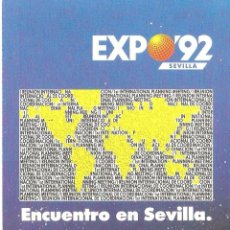 Postales: POSTAL DE LA EXPO SEVILLA 1992 12/042. Lote 58531075