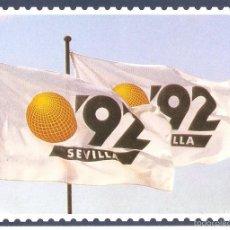 Postales: POSTAL DE LA EXPO SEVILLA 1992 12/044. Lote 58531094