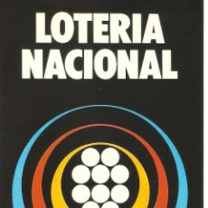 Postales: POSTAL DE LOTERIA 1978 12/032. Lote 58530967