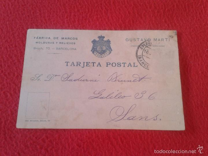 POSTAL POSTCARD FABRICA DE MARCOS MOLDURAS Y RELIEVES GUSTAVO MARTI PROVEEDOR LA REAL CASA BARCELONA (Postales - Postales Temáticas - Publicitarias)