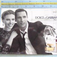 Postales: POSTAL PUBLICITARIA. COLONIA PERFUME. DOLCE GABBANA. SCARLETT JOHANSON Y MATTHEW MCCONAUGHEY. 1132. Lote 58675626