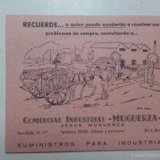 Postales: POSTAL PUBLICITARIA, MUGUERZA, COMERCIAL INDUSTRIAL, BILBAO. AÑOS 50.. Lote 59477799