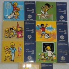 Postales: LOTERIA NACIONAL 1979 AÑO INTERNACIONAL DEL NIÑO. 7 POSTALES DIFERENTES. Lote 60544451