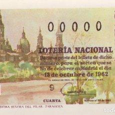 Postales: POSTAL PUBLICITARIA SERIE M Nº 8 DECIMOS SORTEO CRUZ ROJA AÑOS 80 . Lote 61545180