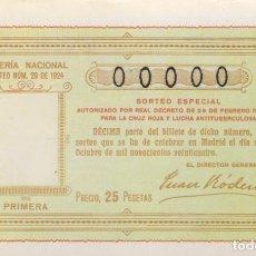 Postales: POSTAL PUBLICITARIA SERIE M Nº 1 DECIMOS SORTEO CRUZ ROJA AÑOS 80 . Lote 61545524