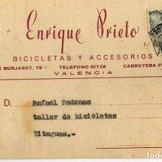 Postales: TARJETA POSTAL PUBLICIDAD ENRIQUE PRIETO . TIENDA DE BICICLETAS. AÑO 1956. Lote 61604092