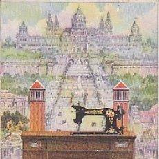 Postales: POSTAL PUBLICITARIA MAQUINA DE COSER WERTHEIM . Lote 62251796