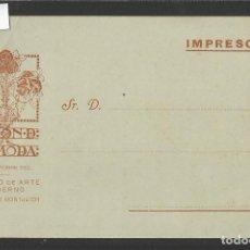 Postales: POSTAL II SALON DE LA MODA - BARCELONA 1922 -VER REVERSO -( 44.720). Lote 62377448