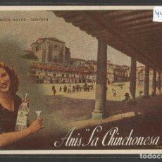 Postales: ANIS LA CHINCHONESA - CHINCHON - MADRID - POSTAL PUBLICITARIA - VER REVERSO - (44.835). Lote 62985248