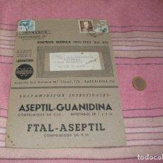 Postales: TARJETA PUBLICITARIA - LABORATORIOS WASSERMANN - BARCELONA. Lote 64165863