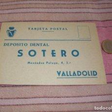 Postales: DEPOSITO DENTAL - SOTERO - VALLADOLID - TARJETA PUBLICITARIA. Lote 64195987