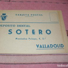 Postales: DEPOSITO DENTAL - SOTERO - VALLADOLID - TARJETA POSTAL PUBLICITARIA. Lote 64196079