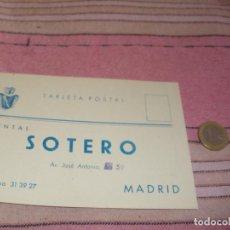Postales: DENTAL SOTERO - AVD. JOSE ANTONIO - MADRID - TARJETA POSTAL PUBLICITARIA. Lote 64196587