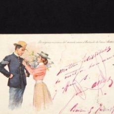 Postales: MAGNÍFICA POSTAL PUBLICITARIA EXTRACTO DE CARNE ARMOUR. CIRCULADA 1909. Lote 64729423