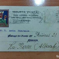 Postales: TARJETA POSTAL. PUBLICIDAD PAPEL DE FUMAR BAMBU EN RELIEVE. AÑOS 30. Lote 64775799