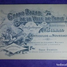 Postales: ANTIGUA POSTAL PUBLICITARIA - GRAN BAZAR DE LA VILLE DE PARIS - BILBAO - CARLOS SAN GREGORIO. Lote 65016255