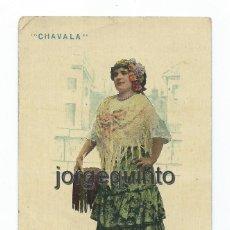 Postales: POSTAL. CHAVALA. LA GLORIA - GALLETAS Y BIZCOCHOS - BARCELONA.. Lote 67173977
