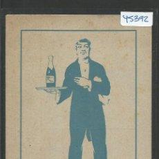 Postales: POSTAL PUBLICITARIA-CHAMPAGNE POUMANT - GIJON - ASTURIAS -VER REVERSO-(45.392). Lote 67409145