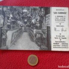 Postales: TARJETA TIPO POSTAL POSTCARD PUBLICITARIA BODEGA LOS CUERNOS BARCELONA. LETRERON.PUBLICIDAD VER FOTO. Lote 68994089