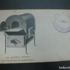 Postales: LE QUARTZ FONDU. FOUR ELECTRIQUE DE LABORATOIRE. L'ARGENTIERE-LA-BESSEE (HTES-ALPES). Lote 69367677