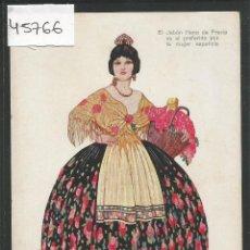 Postales: VALENCIA - POSTAL PUBLICITARIA JABON HENO DE PRAVIA - PERFUMERIA GAL-RIBAS - VER REVERSO - (45.765). Lote 69945853